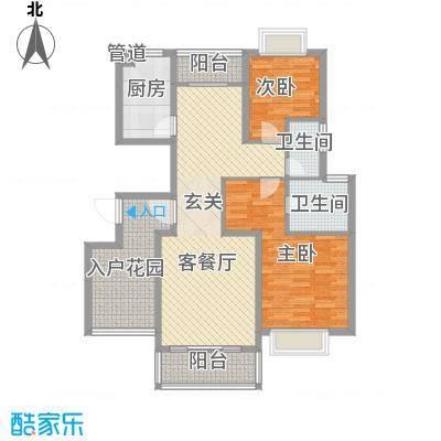 华翔世纪城113.18㎡B3户型2室2厅2卫1厨