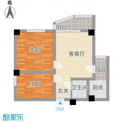 东苑新城二居室户型