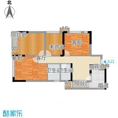 重庆-北城国际中心-设计方案4-15-2-副本