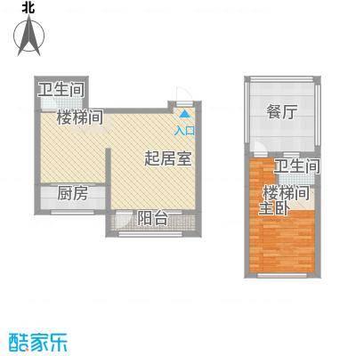 鸿博颐景花园6.00㎡7111516号楼标准层E户型1室2厅2卫1厨