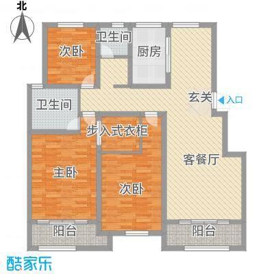 爱琴海147.00㎡一期高层C2户型3室2厅2卫1厨