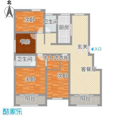 爱琴海167.00㎡一期小高层C1户型4室2厅2卫1厨