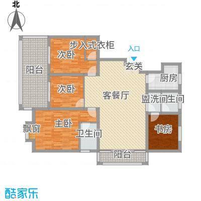 诚德盛世原著一期洋房L2户型4室2厅2卫1厨