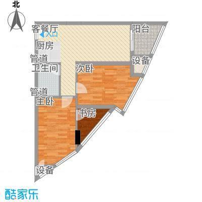 德居一品7.00㎡一期高层C户型3室1厅1卫1厨
