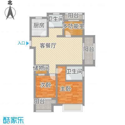 荣昌绿园113.50㎡二期高层E户型3室2厅2卫1厨