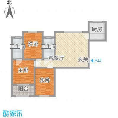 泉府公馆127.00㎡3-4号楼4单元A户型