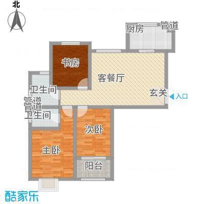 凯润滨湖花园113.00㎡一期1#楼A/C户型3室2厅2卫1厨