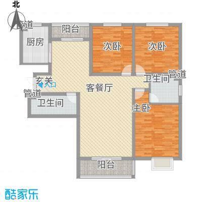 凯润滨湖花园154.00㎡一期3#楼、6#楼A户型3室2厅2卫1厨