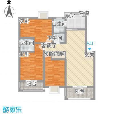 浙景国际玫瑰园128.10㎡二期D户型3室2厅2卫1厨