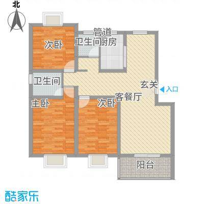 浙景国际玫瑰园128.26㎡二期H1户型3室2厅2卫1厨