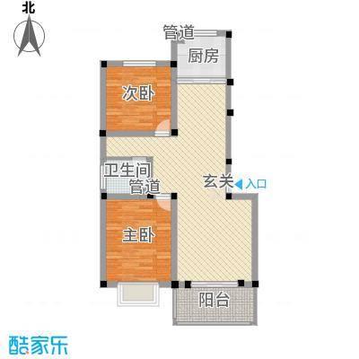 金达华府2.20㎡二期多层C户型2室2厅1卫1厨