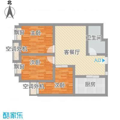 鼎峰新立方81.71㎡高层B户型3室1厅1卫1厨