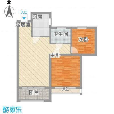 爱伦坡87.00㎡高层A户型2室2厅1卫1厨