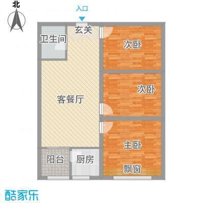 香港城小米公寓112.00㎡公寓梦想派C户型3室2厅1卫1厨