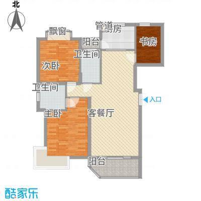 鲁商凤凰城124.00㎡8、9#C户型3室2厅2卫