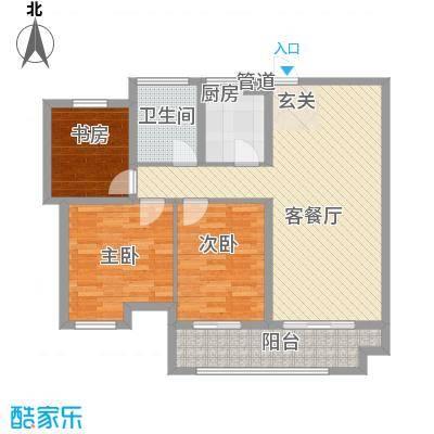 联合世纪新筑112.00㎡B户型3室2厅1卫1厨