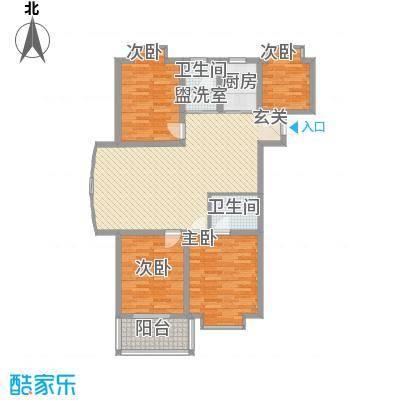 冠蒙・阳光新城134.60㎡17号楼户型4室2厅2卫1厨