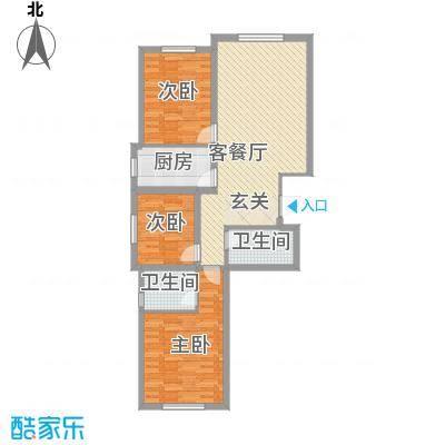 新城花园113.00㎡322113户型3室2厅2卫