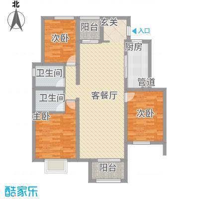 新城花园123.00㎡322123户型3室2厅2卫