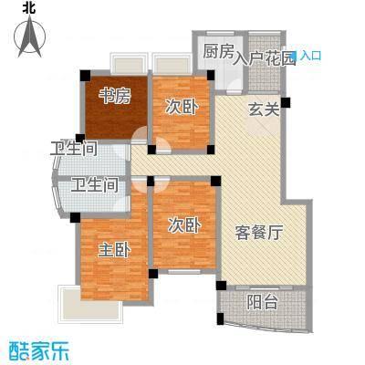 沃得花园165.00㎡二期小高层12#楼8层C1户型4室2厅2卫1厨