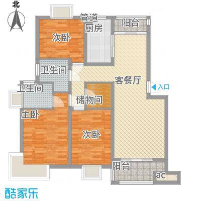 沃得雅苑118.00㎡户型3室2厅2卫1厨