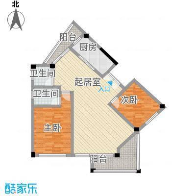 阳光府邸11.60㎡B-1#楼・A1户型2室2厅2卫1厨