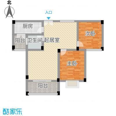 阳光府邸87.00㎡A-461014#楼・B2户型2室2厅1卫1厨
