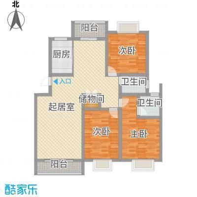 阳光府邸124.60㎡A-46#楼・C1户型3室2厅2卫1厨