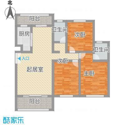 阳光府邸125.00㎡A4户型3室2厅2卫1厨