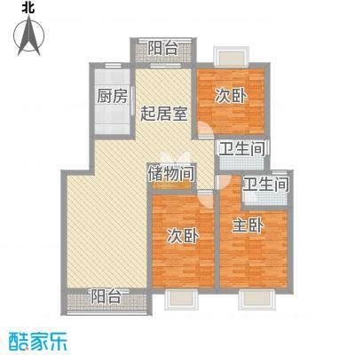 阳光府邸127.40㎡A-78#楼・C2户型3室2厅2卫1厨