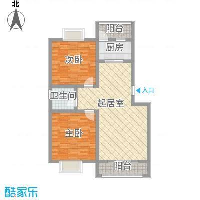 阳光府邸8.10㎡A-3514#楼・D户型2室2厅1卫1厨