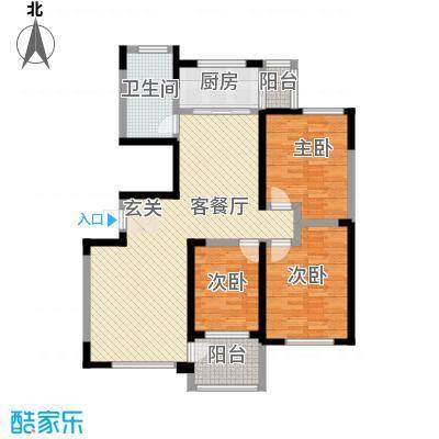 鲁中颐丰花园137.82㎡一期1#、2#、3#楼标准层B户型3室2厅1卫1厨