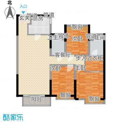 华润中心凯旋门133.00㎡7#标准层E'户型3室2厅2卫1厨