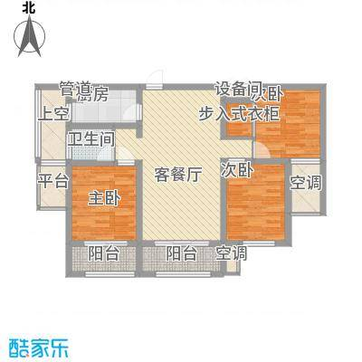 明发・淄博世贸中心118.70㎡B2-2户型3室2厅1卫1厨
