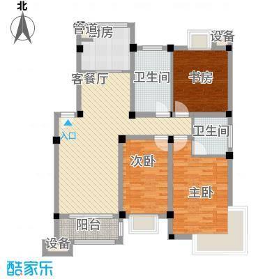 世纪名门123.80㎡二期高层E023F户型3室2厅2卫1厨