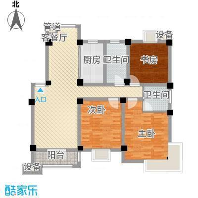 世纪名门135.73㎡A02户型3室2厅2卫1厨
