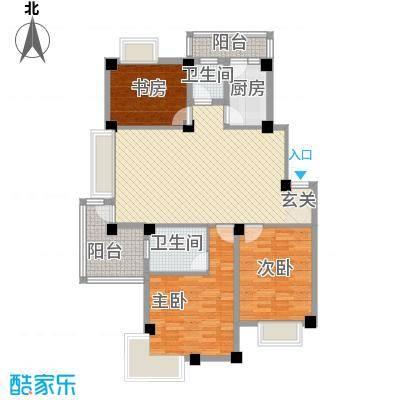 沃得城市中心122.70㎡二期高层B11F户型3室2厅2卫1厨