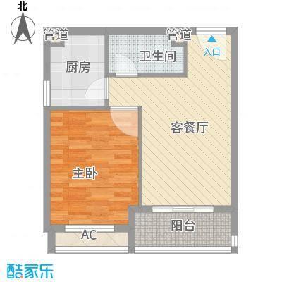 顶秀欣园53.80㎡H2/B户型1室1厅1卫