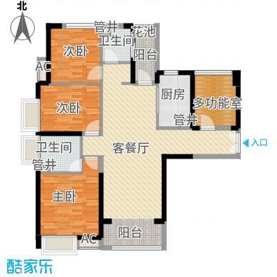 九策联都星城134.00㎡6/7/10/11号楼标准层A户型4室2厅2卫1厨