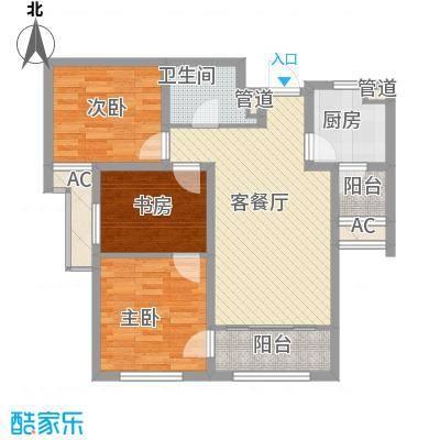 融创洞庭路壹号8、14、15、21号楼标准层B2户型