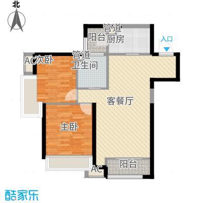 振业城中央3.50㎡高层2、3、4、5、6号楼标准层B户型2室2厅1卫1厨