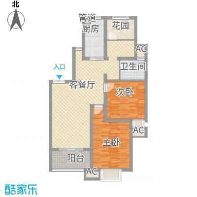 双汇国际112.00㎡1号楼03-0户型3室2厅1卫