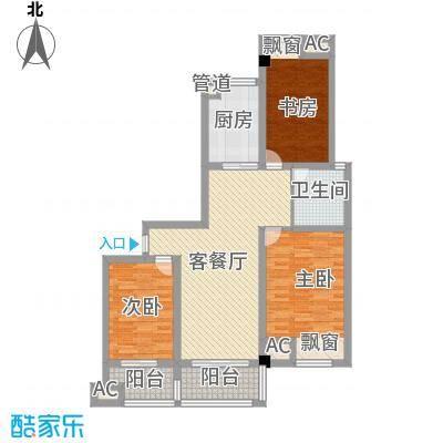 鸿益千秋124.22㎡熙园D户型3室2厅1卫1厨
