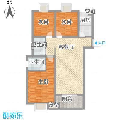 晟地润园114.00㎡三期E1户型3室2厅2卫1厨