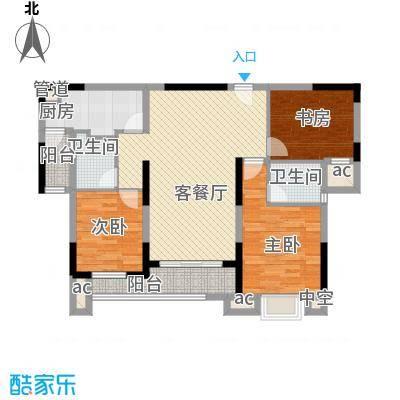 橡树湾121.00㎡C-2户型3室2厅2卫1厨