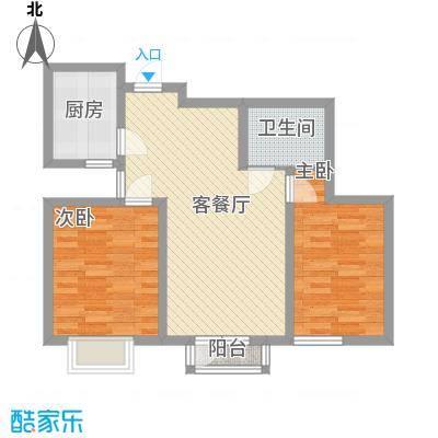 摩卡假日86.58㎡3/4/7号楼标准层D户型2室2厅1卫1厨