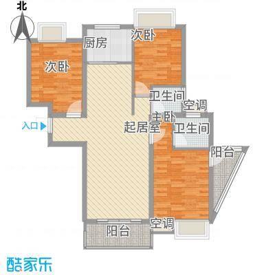 鑫盛・公园1号117.00㎡F1户型3室2厅2卫1厨
