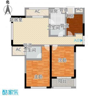 观澜盛世124.00㎡澜廷C5户型3室2厅2卫1厨