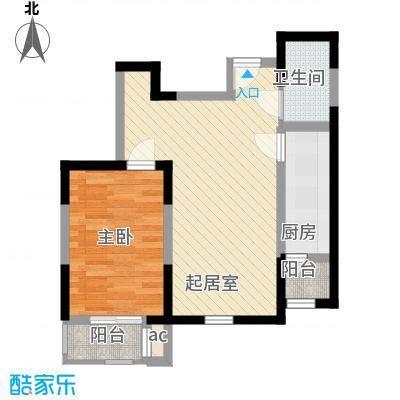心源家园67.32㎡1、2号楼标准层C户型1室2厅1卫
