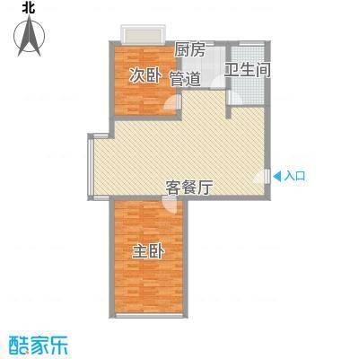 麦迪逊广场116.30㎡户型2室2厅1卫1厨